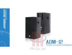 Loa Audience Delight Model: ADM-12