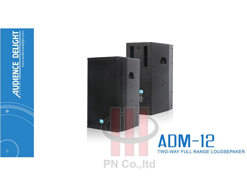 Loa AD Model: ADM-12 âm thanh tinh tế, sống động đến từ ĐỨC.