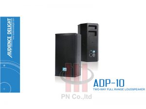 Loa Audience Delight Model: ADP-10