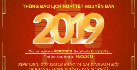 Thông báo nghỉ tết 2019